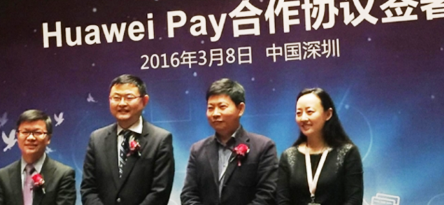 Huawei-Huawei-Pay